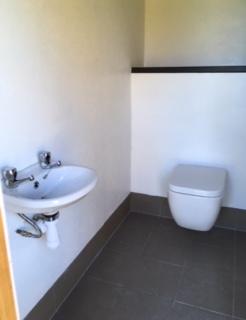 Photo of toilet facilities on campsite